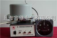 DL-III电感式舵角指示器 DL-III