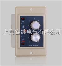 RDS3-N数显时间继电器 RDS3-N
