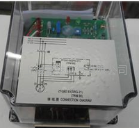 ZFG92.93(SRG) 7RM8001有功功率监视装置 SRG-21/8012