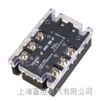 GJH3-10A固态继电器 GJH3-50A