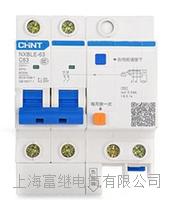 NXBLE-63小型漏电断路器 NXBLE-63/3P