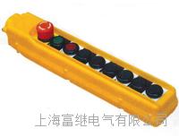 THNA1-64C行车按钮开关 THNA1-63C