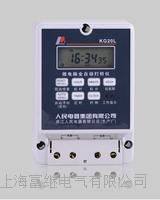 KG20L微电脑自动打铃仪 KG20L