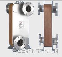 B3-260B板式换热器 B3-260B