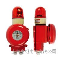 SG-6L带灯警铃 SG-6L