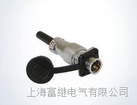 TP12-3航空插头 TP12-4