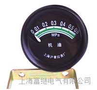 TYY102机油压力表 TYY102