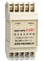 HHY10PG(DF-96D)液位继电器 HHY10PG