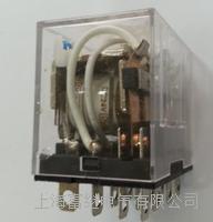HH64P小型繼電器
