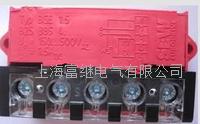 BGE1.5整流器 Typ BGE1.5 8253854
