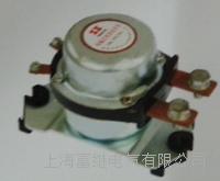 DK238BY电磁式电源总开关 DK138BY