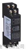WS1520信号隔离器 SFR1520