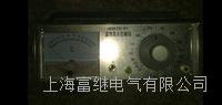WMZK-01温度指示控制仪 WMZK-01