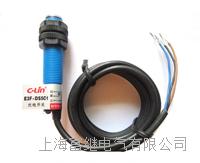 E3F-10B1光電開關