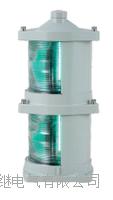 CXH1-102L双层航行信号灯 CXH2-102L双层航行信号灯