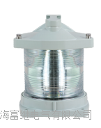 CXH1-12L单层航行信號燈 CXH2-12L