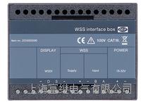 WSI接线盒 WSS