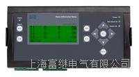 MDR-2多功能差动保护繼電器 MDR-2