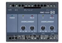 RMC-132D两级过电流繼電器 RMC-132D