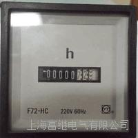 F72-HC船用計時器