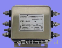 FT121-20A电源濾波器 FT121-20