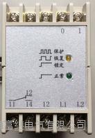 ABR-1A相序保护器 ABR-1C