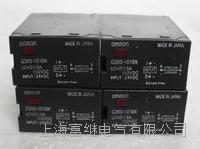 G3RD-101SN固态继电器 G3RD-101SN