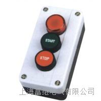 LA239F-B366按钮盒 LA239F-B366