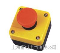 LA239F-B164H29按钮盒 LA239F-B164H29