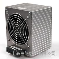 HGM050-1000W带风扇加热器 HGM050