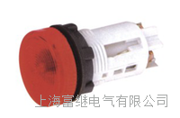 LA239F-EV43指示灯 LA239F-EV43