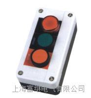 LA239F-B361H29按钮盒 LA239F-B361H29