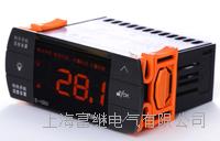 E-1000智能温度控制器 E-1000