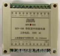 HJDZ-A440导轨型静态中间继电器 HJDZ-A440