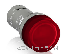 CL2-523R指示燈 CL2-523G