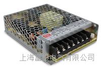 LRS-100-24開關電源 LRS-100-12