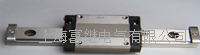 SZ20微型直线導軌 SZ20