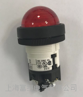 DR22DOL-E3R指示灯 DR22DOL-E3G