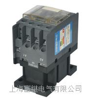 CFC3-9交流接觸器 CFC3-12