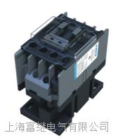 CFC3S-9交流接觸器 CFC3S-12