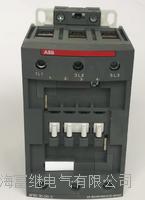 交流接触器 AF80-30-00-13