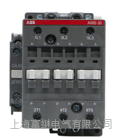 交流接触器 AX65-30-11-80