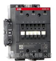 交流接触器 AX95-30-11-80
