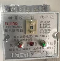 漏电繼電器 JELR-1500FG
