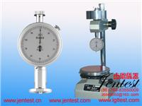 Rubber Sclerometer Instruction