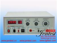 8200 Digital Insulation Resistance Tester