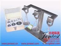 汽車電線熱變形試驗裝置,東莞杰恩專業生產汽車電線檢測儀器 JN-RBX-618