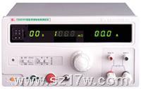 CS2678Y醫用接地電阻測試儀 CS2678Y