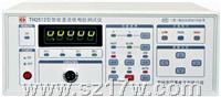 TH2512/TH2512A/TH2512B直流低電阻測試儀 TH2512/TH2512A/TH2512B