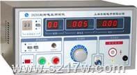 ZHZ8A/ZHZ8/ZHZ8(数显)耐压测试仪 参数比较 安标ZHZ8A ZHZ8